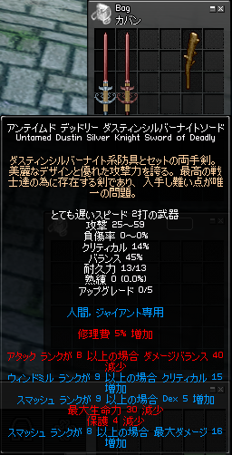 20080925 00-37-36.png
