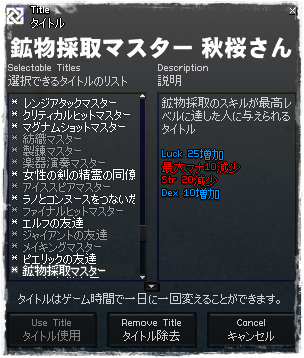 2009-09-02_15-37-21.png