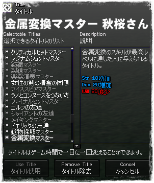 2009-10-15_10-37-49.png