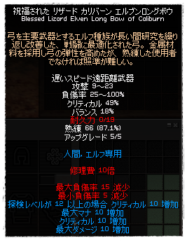 2009-12-06_12-24-57.png