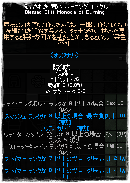 2010-03-05_23-01-05.png