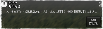 2010-04-03_16-33-43.png