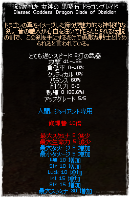 2010-05-04_18-06-53.png