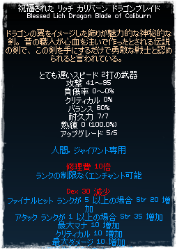 2010-05-04_21-16-31.png