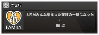 2010-05-20_01-23-19.png