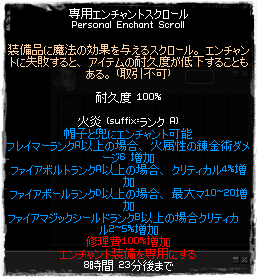 2010-05-21_23-43-20.png
