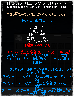 2010-05-21_23-56-34.png