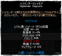 2010-05-23_03-01-50.png