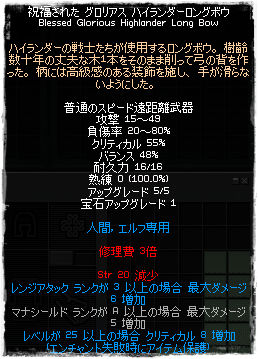 2010-08-19_01-47-53.png