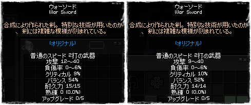 2010-09-11_00-40-56.png