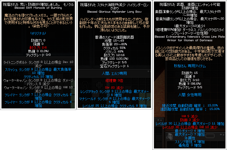 2010-10-21_19-43-06.png