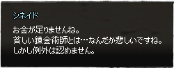 2013-01-19_00-10-32.png