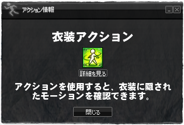 2013-08-17_15-18-06.png
